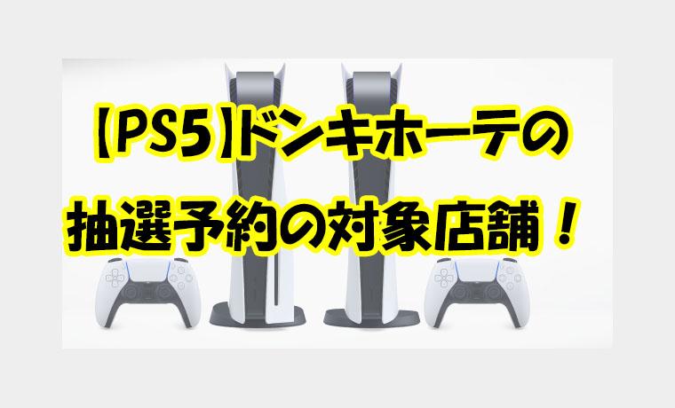 当選 ゆめタウン 発表 高松 2021年 ゆめタウン高松
