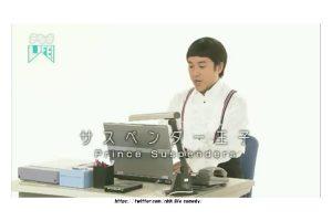 あさイチの近江友里恵アナウンサーが卒業!ムロツヨシのサスペンダー王子とは?